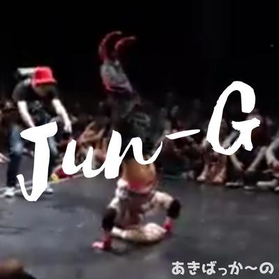 jun-g あきばっか〜の