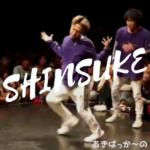 シンスケ shinsuke あきばっか〜の