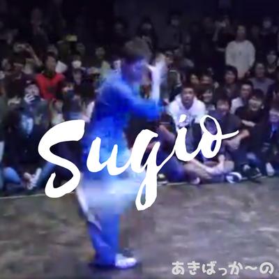スギヲ あきばっか〜の