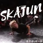SKAJUN(スカジュン) あきばっか〜の