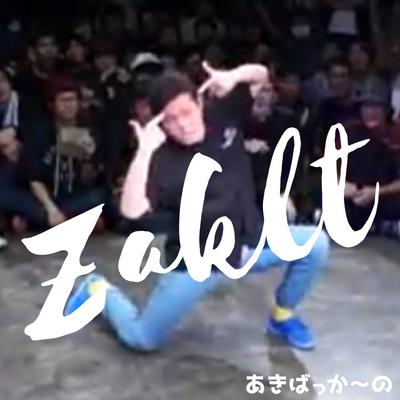 ザカルト(Zaklt) あきばっか〜の