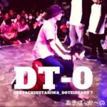 DT-0 俺たちふたりは童貞である あきばっか〜の タヲるん たられ