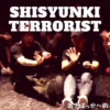 思春期テロリスト あきばっか〜の 珍味 しぶき SPLASH