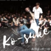 あきばっか〜の Ko-suke