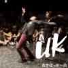 UK(あきばっか〜の踊り手)人を惑わす風使い。しなやかなムーブで空気を変え、観客の