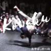 好楽(あきばっか〜の踊り手)は自立するタクト(指揮棒)。自らの動きで、アニソンを
