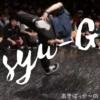 syu-G(シュージ)(あきばっか〜の踊り手)は戦場のピアニスト。闘志うずまく会場で