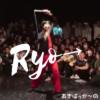 りょ→(あきばっか〜の踊り手)は一流の回し者。コマだけでなく、観客の心も回してゆ