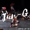 jun-G(あきばっか〜の踊り手)はオタクとブレイカーの究極進化。限界突破でどこまで