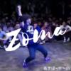 ゾマやかじゃない!(あきばっか〜の踊り手)は、魂のタスキリレー走者。つなぎ続ける